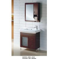 Quality 16 mm door thickness Solid Wood Bathroom Cabinet  mirrored walnut Color wholesale