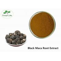 Quality Herbal Supplement Men Health Care Black Maca Root Extract for Capsules wholesale