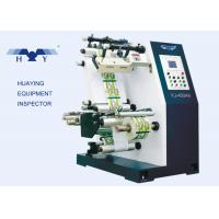Inspection Rewinding Machine For Printing Film And Paper