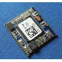 Quality Bluetooth Multimedia Rom module for Audio application---BTM-731-2 wholesale