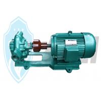 Quality Booster Gear Lube Pump Gear Driven Oil Pump For Transfer Lubricating Oil wholesale
