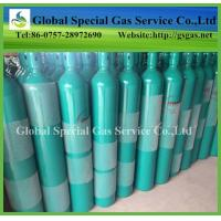 China buying Fast delivery high pressure seamless steel gas cylinder for hot sale on sale