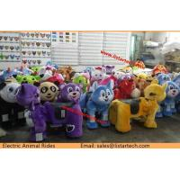 China Coin Operated Walking Animal Coin Operated Plush Motorcycle Electric Motorized Toy on sale