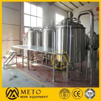 Quality 7 bbl brewery system beer system beer brewing system wholesale