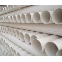 pvc pipe making machine/machine making pvc pipe