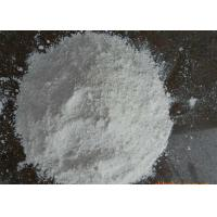 Quality Good Incorporation Cabosil Fumed Silica , Organic Surface Silicon Based Paint wholesale