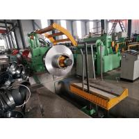Buy cheap 4X1600mm High Speed Coil Slitting Machine / CE Passed Steel Slitting Line 380V from wholesalers