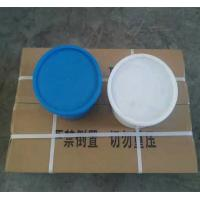 Quality Two Component Polysulfide Joint Sealant Manufacturers for window and door wholesale