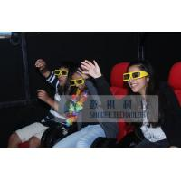 Quality Unexceptionable 9D XD Theatre System With Passive Yellow 3D Glasses wholesale