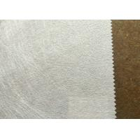 Quality Customized Size Lightweight Fiberboard High Elasticity Good Heat And Sound Insulation wholesale