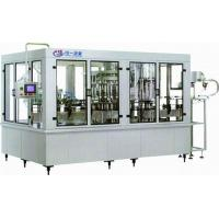 Buy cheap Bottled Water Filling Machine from wholesalers