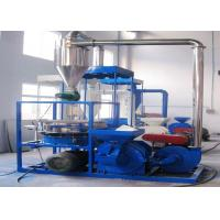 Quality 22kw Waste Plastic Recycling Machine Eco - Friendly Small Size For PET / PVC wholesale