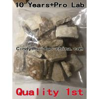 Quality Pure 4EFMA in crystal Authentic from end lab China origianl with 100% customer satisfaction legal version wholesale