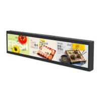 Buy cheap Quad Core RK3288 Stretched Bar LCD Display Advertising Tablet 19 Inch Wall from wholesalers