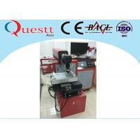 Quality 300W Laser Cutting Equipment For Electrical Parts , Metal Cutting Machine For Jewelry wholesale