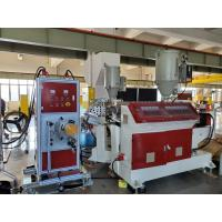 Quality New Innovative  PC PS Carrier Tape Extrusion And Forming Machine For Electronic Components wholesale