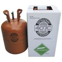 Quality R407C Refrigerant with 99.9% Purity wholesale