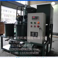 Quality 2016 High vacuum waste Hydraulic Oil cleaning recovery system wholesale
