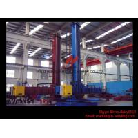 Quality Heavy Duty Welding Manipulators Column Boom For Pressure Vessel Welding wholesale