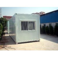 Quality Prefab Container House High Quality (YY-C-002) wholesale