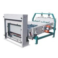 Quality Grain Cleaning Machine -- Vibratory Sieve wholesale