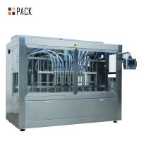 Quality Fully Automatic Piston Filling Machine Viscous Cream Piston Bottle Filler wholesale