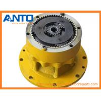 Quality Professional Swing Reduction Gear For Daewoo Excavator DH55 Gear Parts wholesale