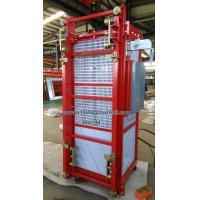 Quality Customized Passenger Elevator Lift 500kg 200*650mm Mast Sections or others wholesale