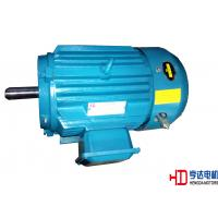 Buy cheap 3 Phase 2.2KW 2 Pole High Temperature Electric Motors with IEC / DIN Standard from wholesalers