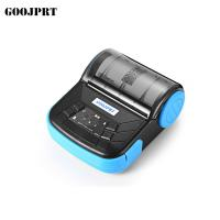 Quality Android System Wireless Bluetooth Printer Easy To Use wholesale