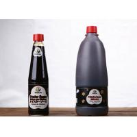 Quality DarkJapanese Food Sauce Vegetarian Oyster Sauce Naturally Brewed No Additives wholesale