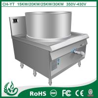 China High Temperature Resistant Stainless Steel Induction Cooker Single Oven on sale