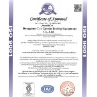 Dongguan City Gaoxin Testing Equipment Co., Ltd. Certifications