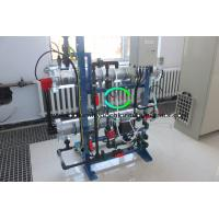 China NaCIO Sodium Hypochlorite Disinfection Drinking Water 30kg/H of 8000ppm on sale