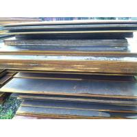 Quality Mile Carbon Steel Plate for structure , carbon steel diamond plate wholesale