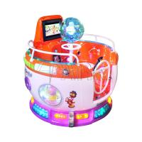 China Revolving Cup MP5 entertainment park ride on equipment coin-operated games on sale