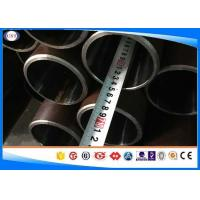 Quality Cusomized seamless cold drawn steel tube with black annealed out surface 27SiMn wholesale