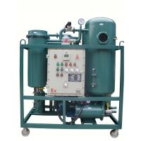 China Portable ZJC Hydraulic Turbine Oil Purifier Machine for Electric Power station on sale