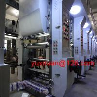 Quality PE Film / BOPP Rotogravure Printing Machine Gravure Printer 2-12 Colors wholesale