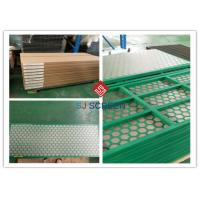 China Composite Materials Oil Filter Screen / Oilfield Drilling Mud Shale Shaker on sale