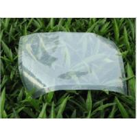 Quality Food Vacuum Bag / Vacuum Pouch man wholesale