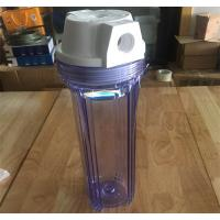 Quality Colorful Pp Double O Ring Water Filtration Housing 10 Inch RO Filter Housing wholesale