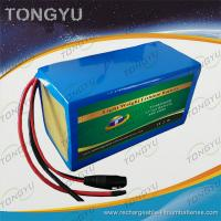 Quality 3C High Discharge Rate Electric Bike Lithium Battery 48V 20Ah For Folding Ebikes wholesale