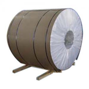 Quality Aluminum coil wholesale
