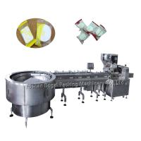 Quality Compressed Tissue Coin  Facial Mask Packing Machine YP Multi Functional wholesale
