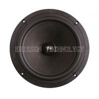 Quality 8 inch 60w 4ohm car audio speakers , paper cone with rubber edge wholesale