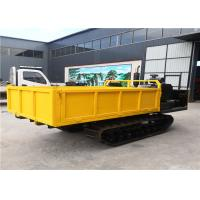 China 4 Tons Walk Type Small Tracked Transport Vehicle Yellow Color Long Life on sale