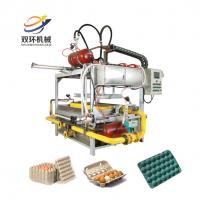 China Poultry farm equipment waste paper recycling egg tray machine / egg tray production line / egg tray making machine made on sale