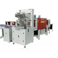 China Auto Shrink Film Packaging Machine With 8-12 Packs/Minute Packaging Speed on sale