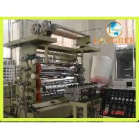China PP/PE Sheet Production Line on sale